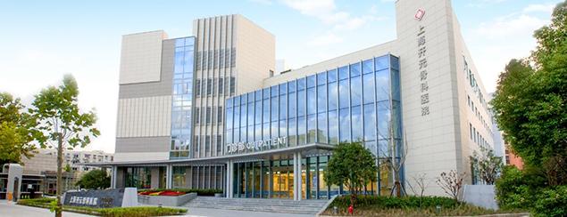 重视髋部骨折问题,上海市开元骨科医院为患者竭诚服务
