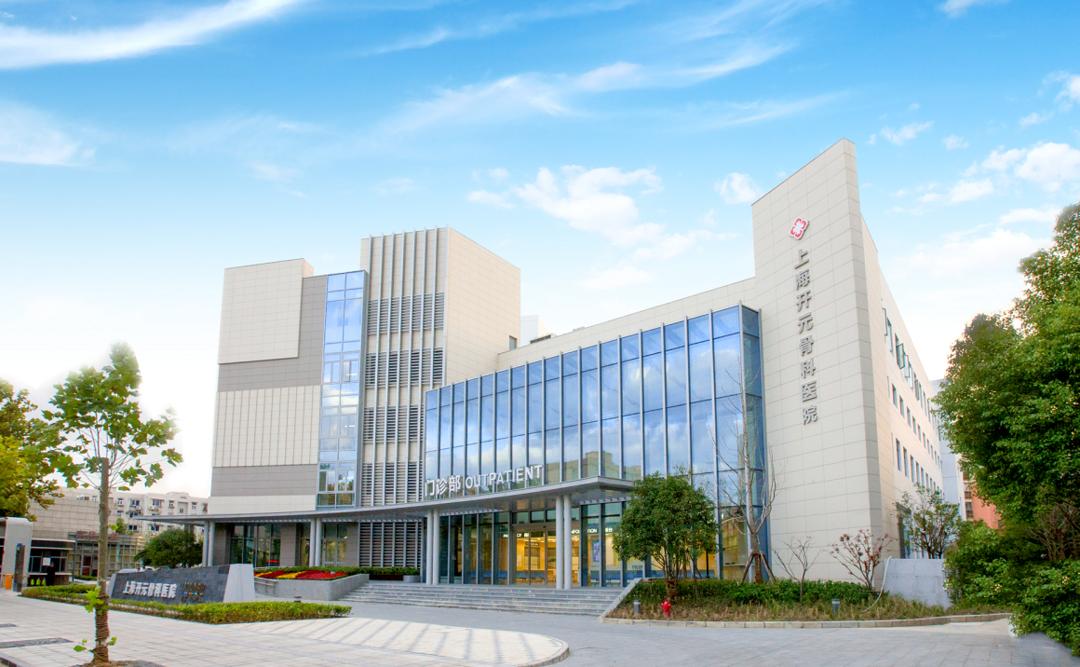 上海开元骨科医院致力于解决下肢静脉曲张,让患者远离病痛折磨
