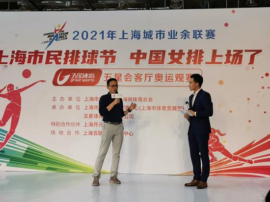 上海开元权威骨科医院运动医学科,为运动健儿保驾护航